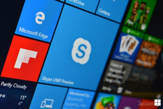 Skype проводит перезагрузку (2 фото)