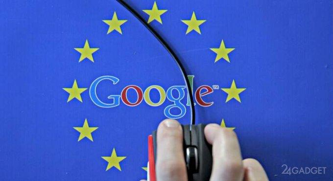 Европа снова оштрафует Google