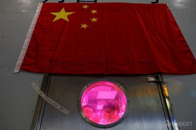 Студенты из Китая проведут в «космическом» бункере 200 дней (5 фото)