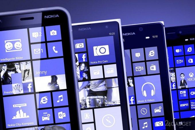 Microsoft прекращает поддержку обновлений Windows Phone 8.1