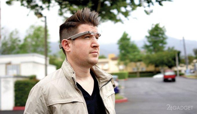 Выпущена новая версия умных очков Google Glass (6 фото)
