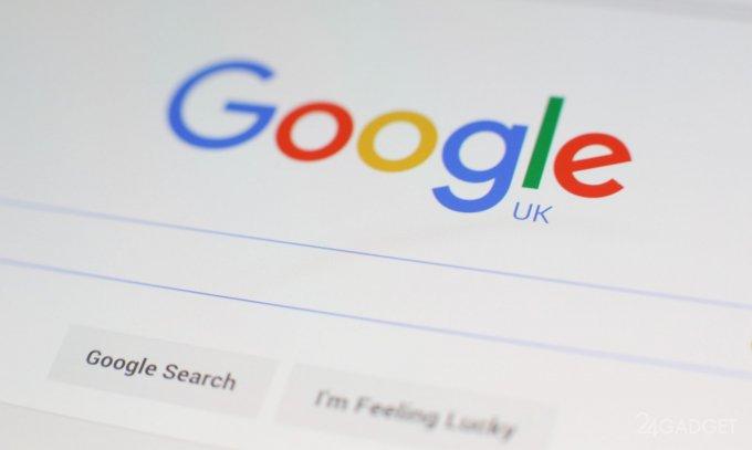 Стартовую страницу поисковой системы Google ждут нововведения