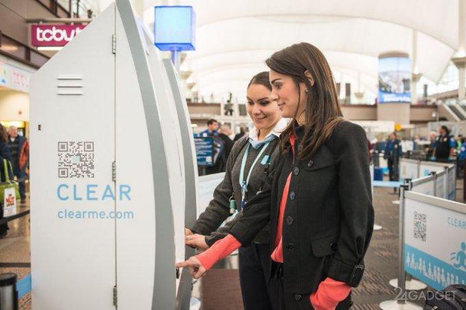 Авиакомпания Delta идентифицирует пассажиров по отпечаткам пальцев (2 фото)