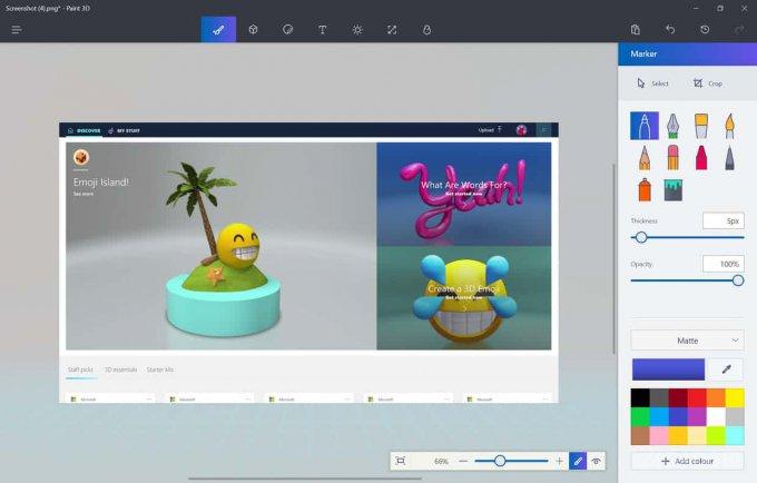 Графический редактор Microsoft Paint скоро станет историей