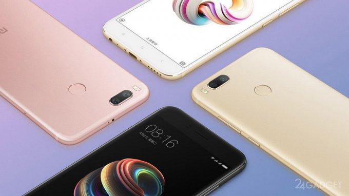 Xiaomi представила смартфон Mi5X сдвойной камерой