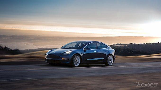 Стартовало серийное произвElon Musk - Rusza masowa produkcja samochodu Tesla 3. Elon Musk - mass production of Tesla 3 car is starting.одство Tesla Model 3 (9 фото + видео)