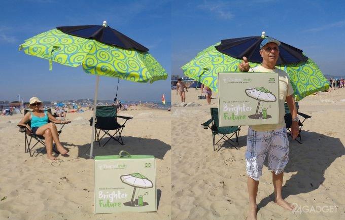 Подзарядить смартфон поможет пляжный зонтик (11 фото + видео)