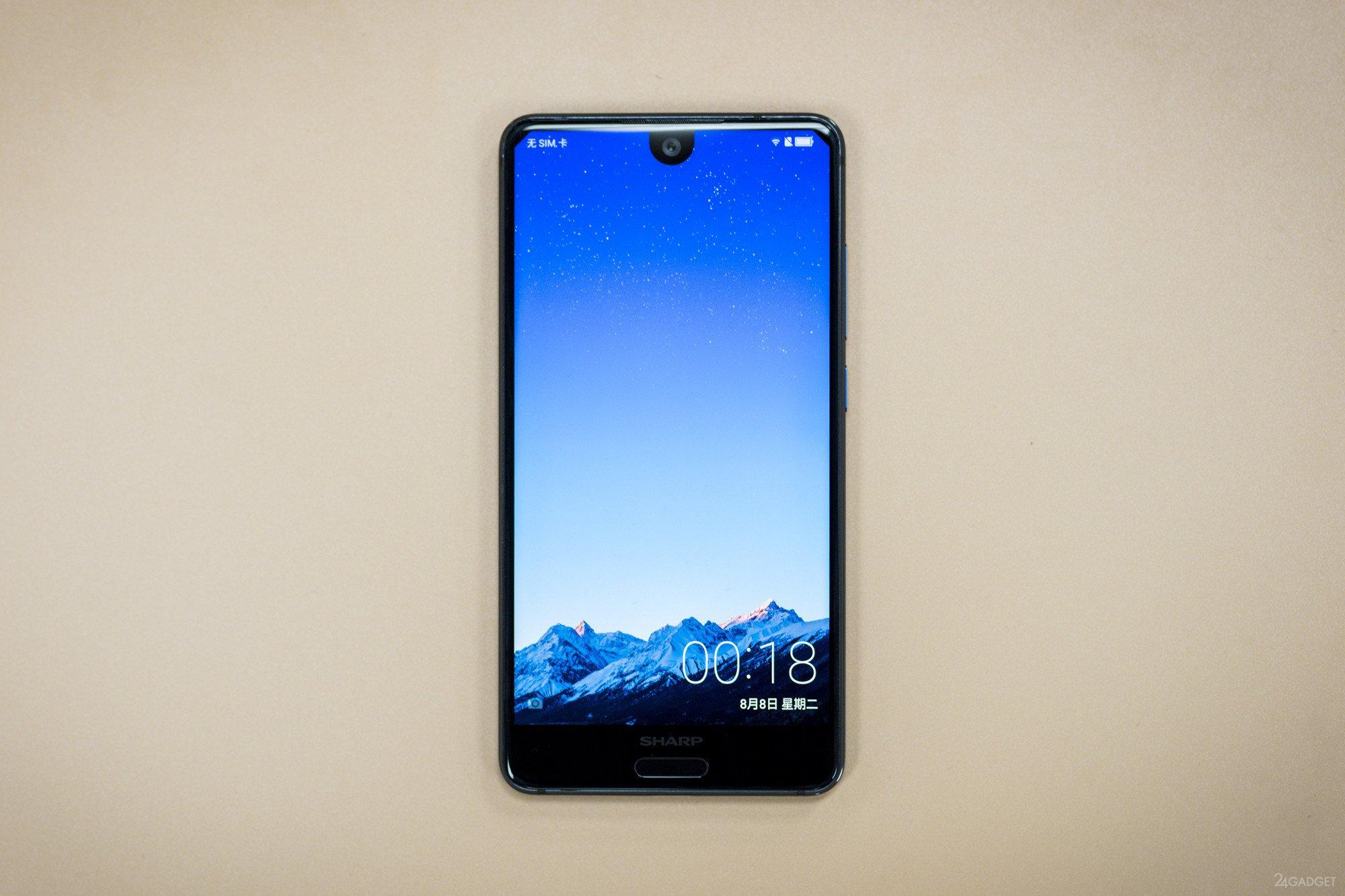 Sharp Aquos S2 A Cross Between Xiaomi Mi Mix Essential