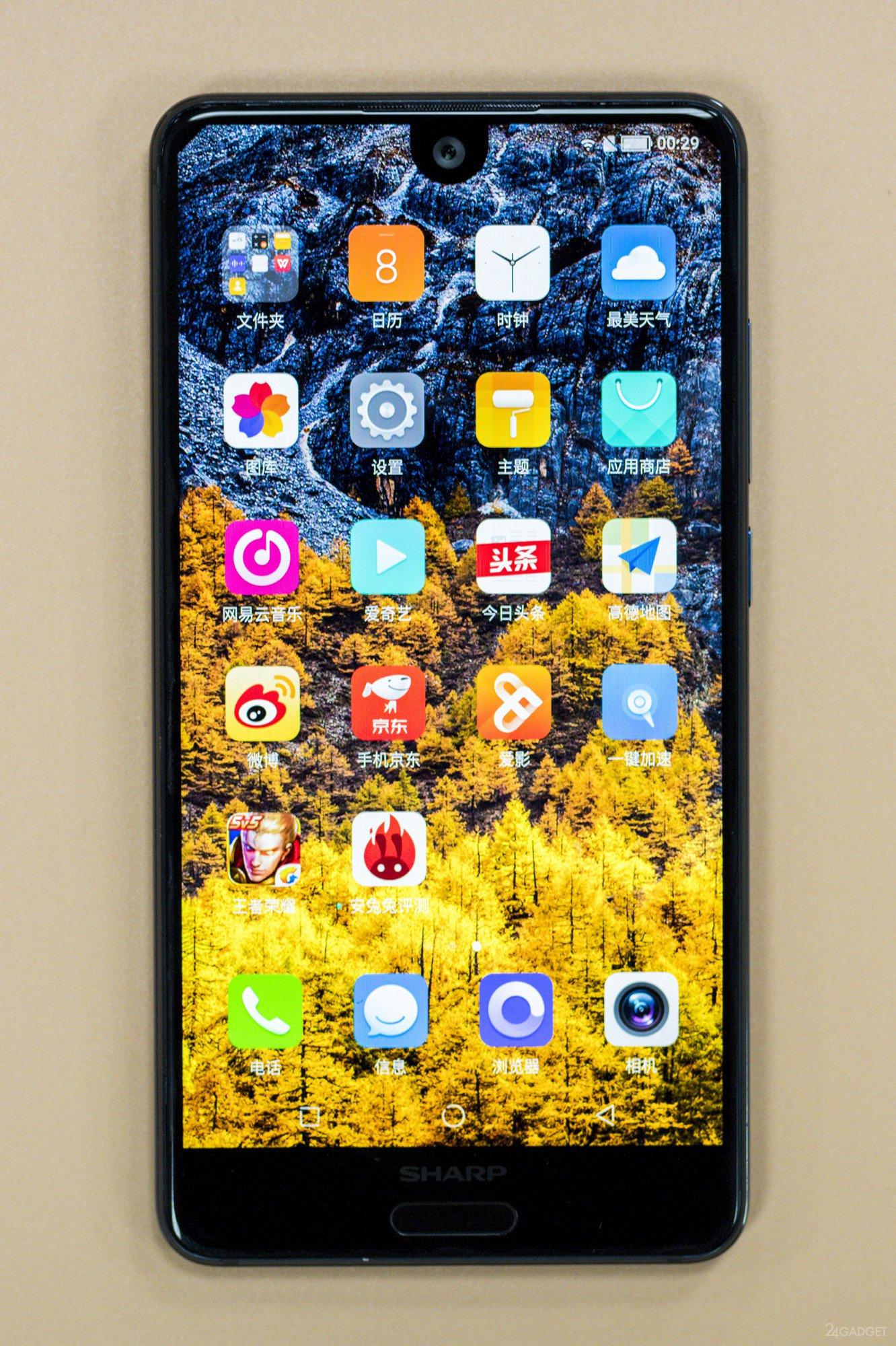 Sharp Aquos S2 — a cross between Xiaomi Mi Mix, Essential ...