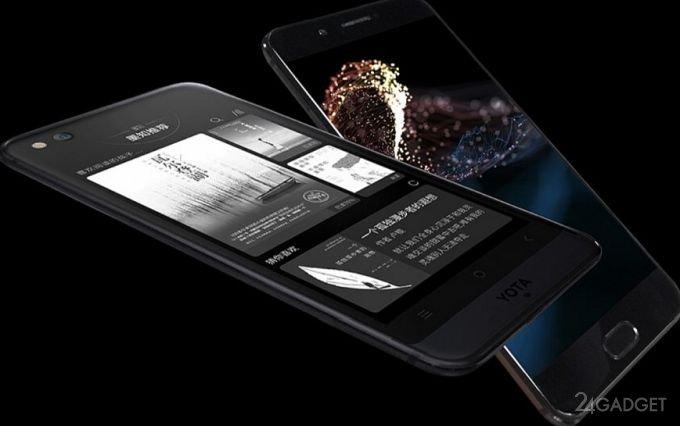 Анонсирован смартфон YotaPhone 3 с двумя дисплеями (6 фото)