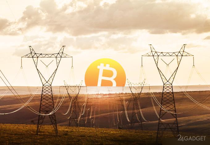 Энергетические излишки электростанций заинтересовали майнеров криптовалюты