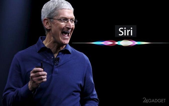 Голосовой помощник Siri станет более эмоциональным и агрессивным
