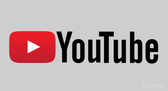 YouTube изменил логотип и получил ряд обновлений (5 фото + видео)