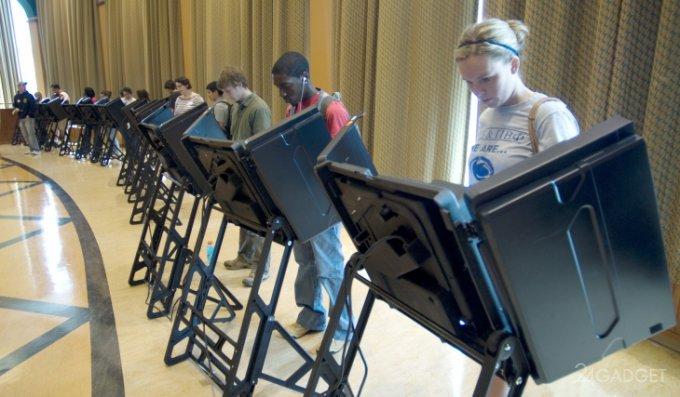 Участники хакерской конференции взломали систему голосования США