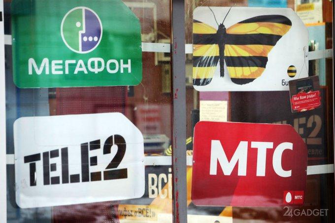 ФАС возбудила дело в отношении операторов «Большой четверки»