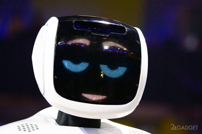 «Наступила новая эра»— Робот-консьерж