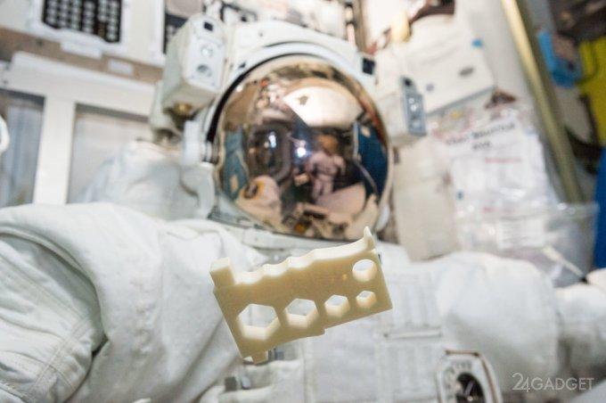 Новый 3D-принтер сможет работать в космическом пространстве
