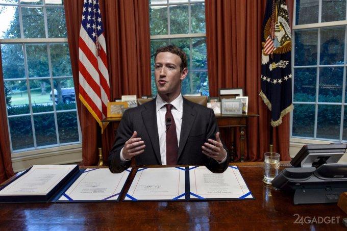 Ведущий стратег Клинтон работает на Цукерберга! Станет ли Марк президентом США?