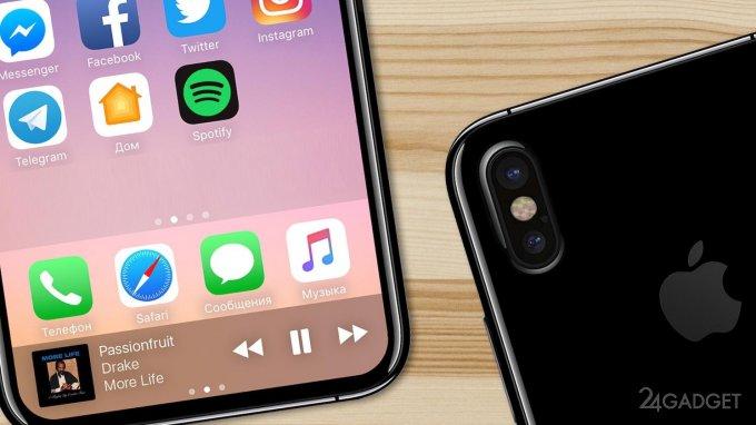 Обе камеры iPhone 8 будут снимать 4К-видео при 60 fps (2 фото)