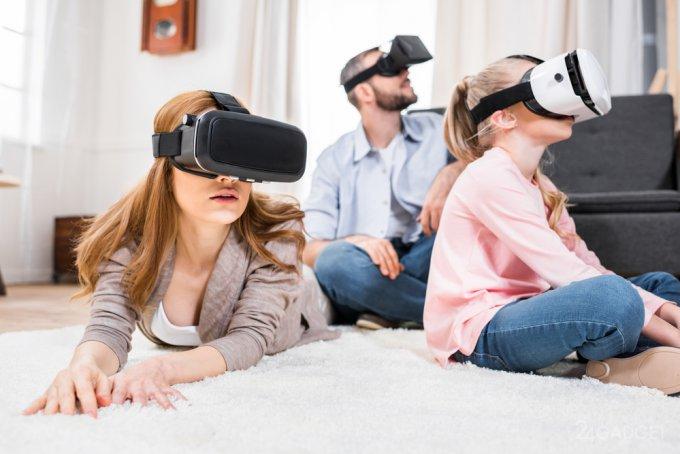 Не за горами многопользовательская виртуальная реальность (видео)