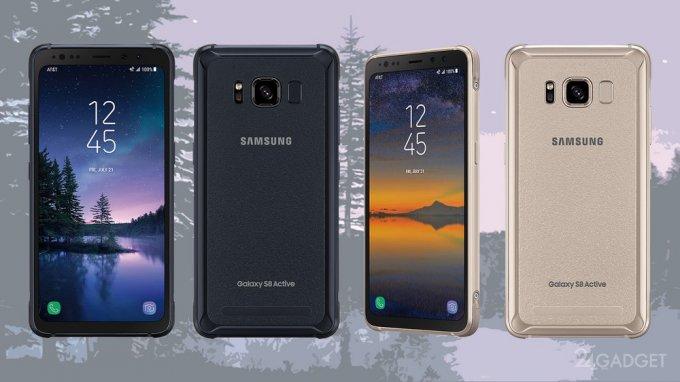 Открыт предзаказ на защищённый флагман Galaxy S8 Active (5 фото)