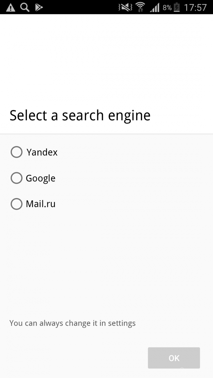 Российские пользователи Chrome для Android смогут сменить поисковую систему