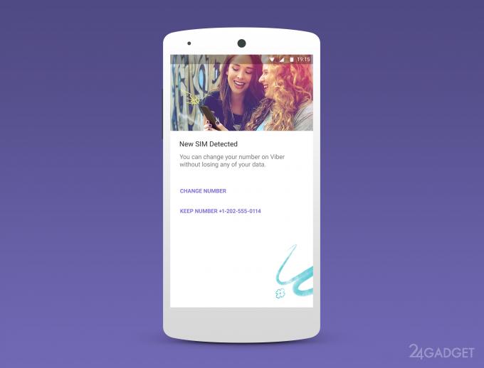 Как перенести Viber при смене номера? давно ожидаемая функция отразработчиков мессенджера