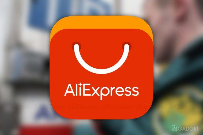 Нововведения торговой площадки AliExpress