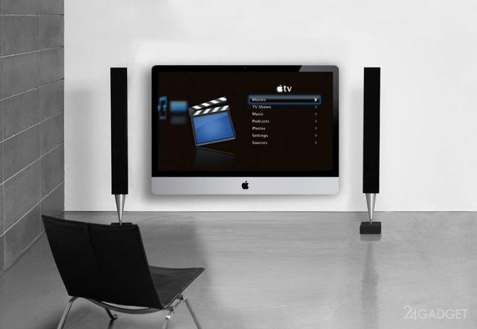 Телевизоры от Apple — слухи или реальность? (5 фото)