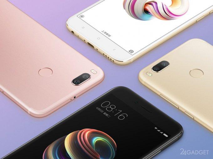 Xiaomi представит смартфон без собственной оболочки MIUI (2 фото)