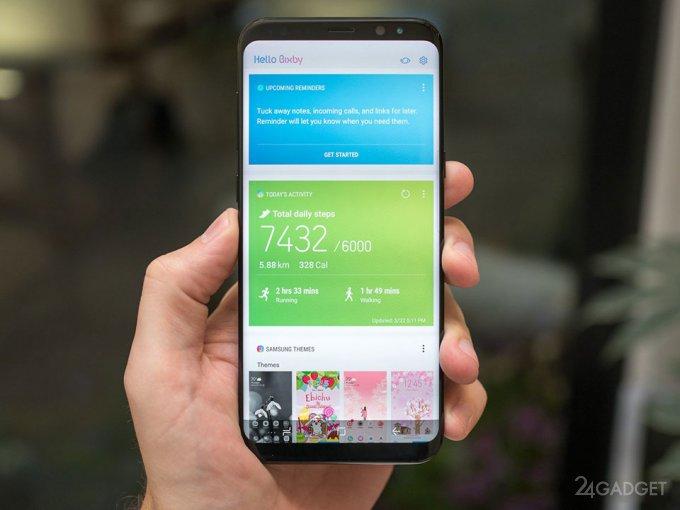 Голосовой помощник Samsung Bixby заработал по всему миру