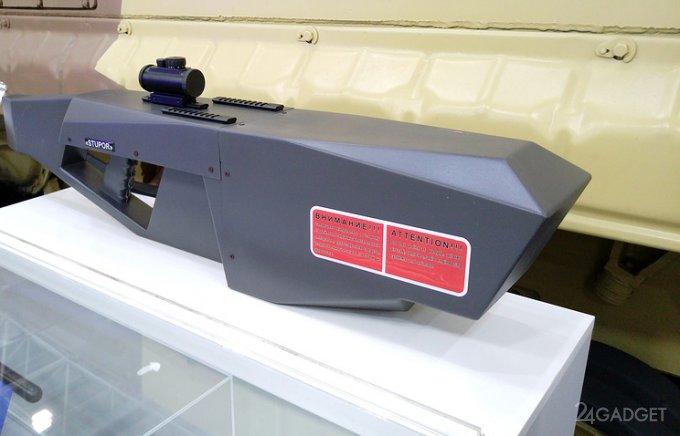 ВМинобороны Российской Федерации разработали электромагнитное «ружьё» для борьбы сбеспилотниками