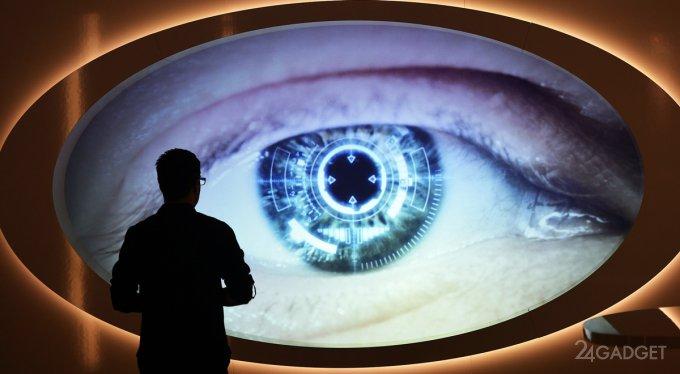 Сетчатка глаз станет идентификатором в отечественных банках (4 фото)