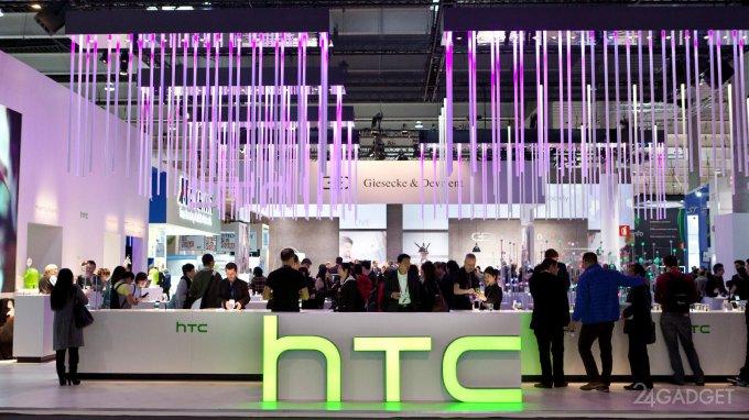 HTC ищет пути выхода из неутешительной кризисной ситуации