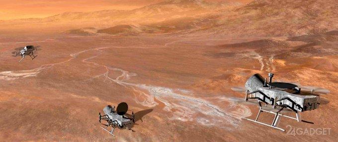 Изучением Титана займутся квадрокоптеры Dragonfly (3 фото + видео)