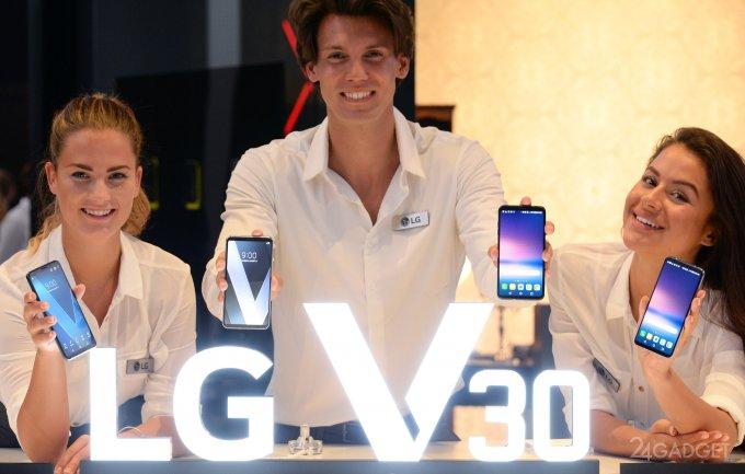 LG V30 — самый правильный флагман этого года от LG (22 фото + видео)