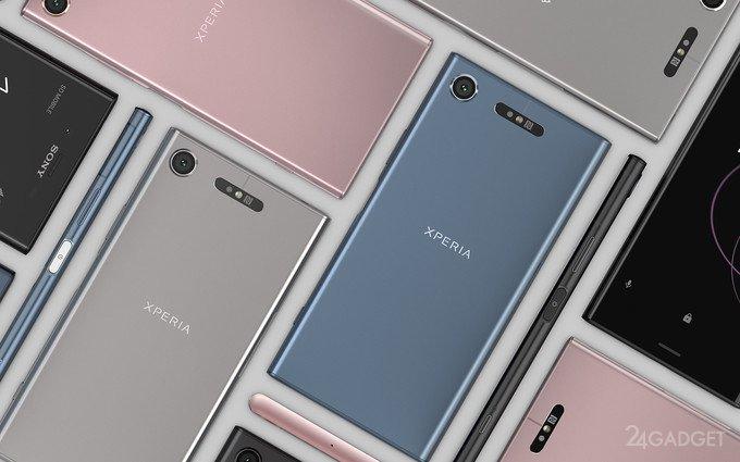 Xperia XZ1, XZ1 Compact и XA1 Plus — новые смартфоны Sony (24 фото + 3 видео)