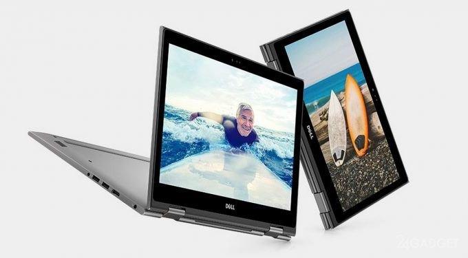 Представлен первый в мире 17-дюймовый ноутбук-трансформер (5 фото)