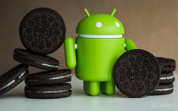 Пользователи критикуют новую версию Android