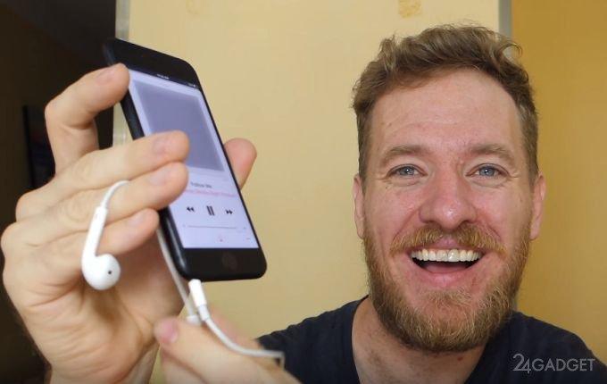 Смартфону iPhone 7 вернули 3.5-разъём для наушников