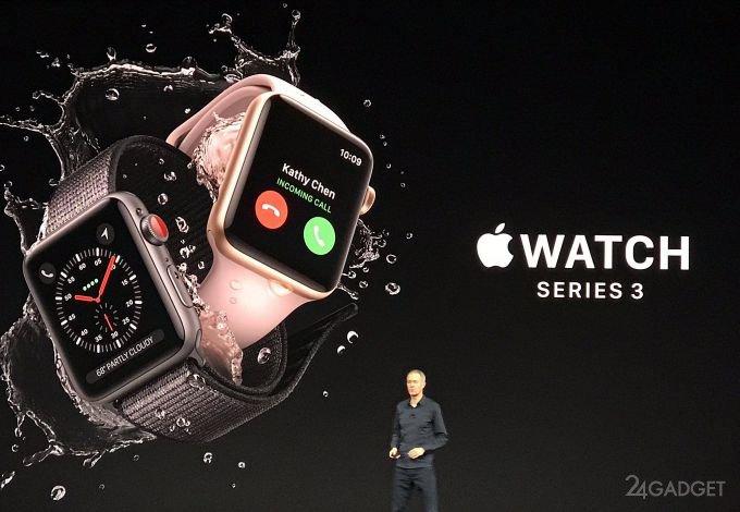 Apple Watch Series 3 — умные часы с поддержкой LTE (18 фото)