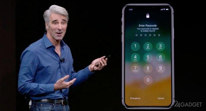 Apple объяснила конфуз с Face ID (2 фото + видео)