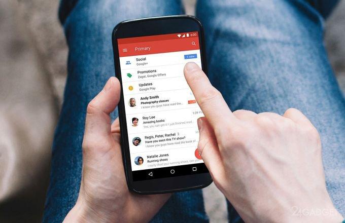 Сейчас Gmail превращает адреса иномера телефонов вссылки