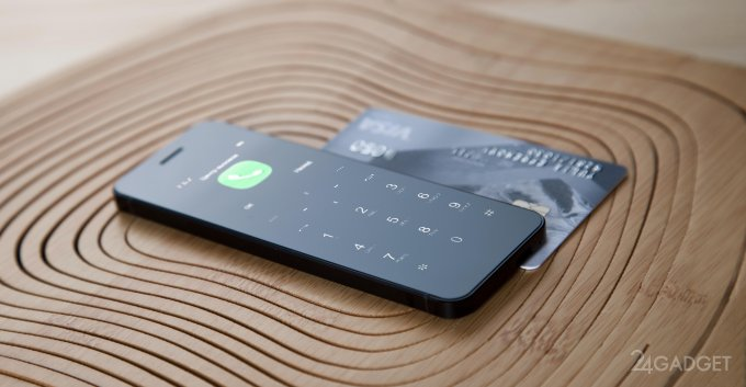 LEXAND BT1 - стильный телефон с функцией беспроводной гарнитуры