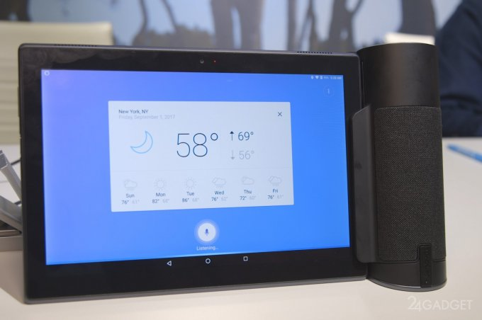 Lenovo Home Assistant Pack: гибрид док-станции и смарт-колонки с Alexa (8 фото)