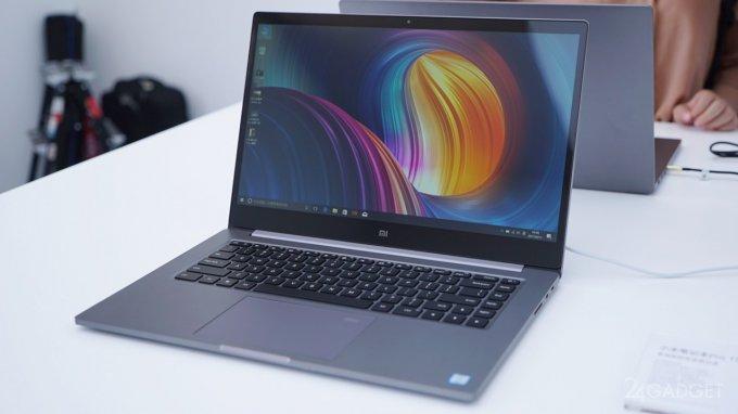 Xiaomi Mi Notebook Pro — новый конкурент Apple MacBook Pro