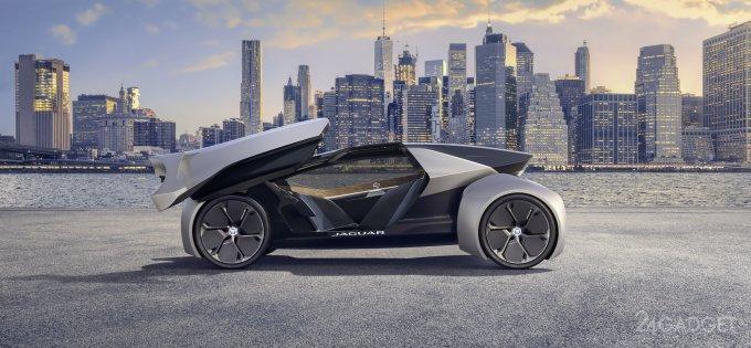 Jaguar Future-Type — автономный электрокар со съёмным умным рулём