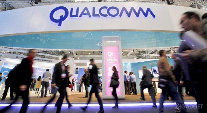Qualcomm знает в какой области теперь ждать прорывных инноваций