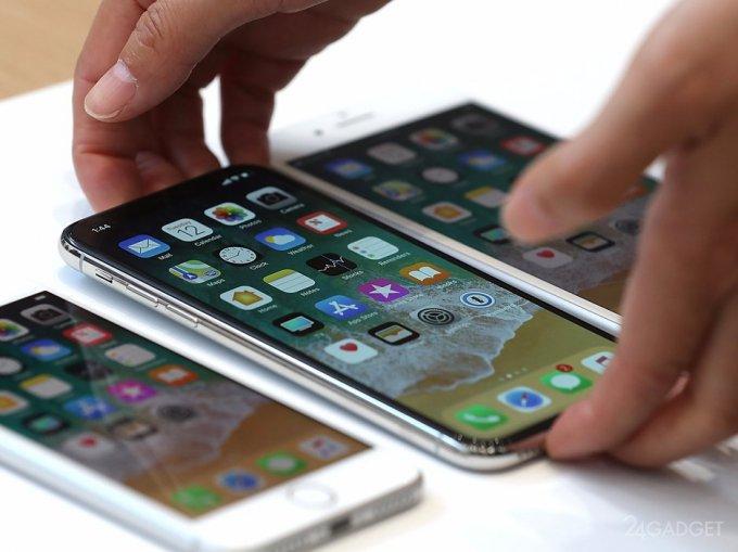 iPhone X уже не самый мощный смартфон в мире (4 фото)
