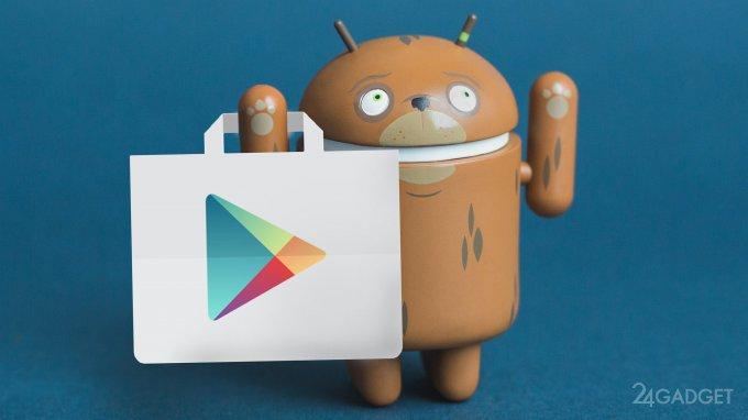 Спрятавшийся в Android-приложениях вирус заразил миллионы устройств